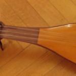old lyra